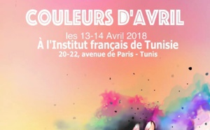 Déplacement à Tunis (Tunisie) le samedi 14 avril 2018